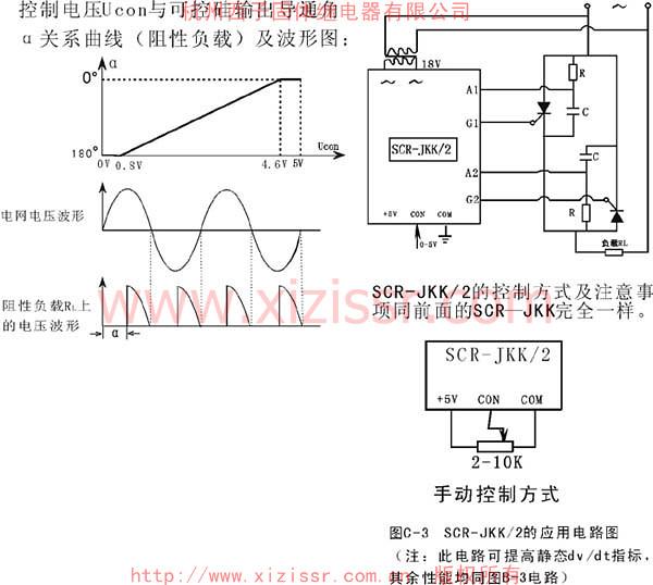 双整流器接线图
