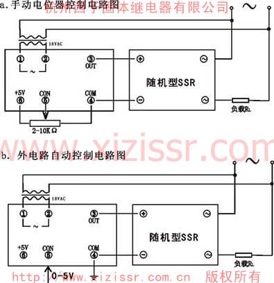 固态继电器移相触发器模块