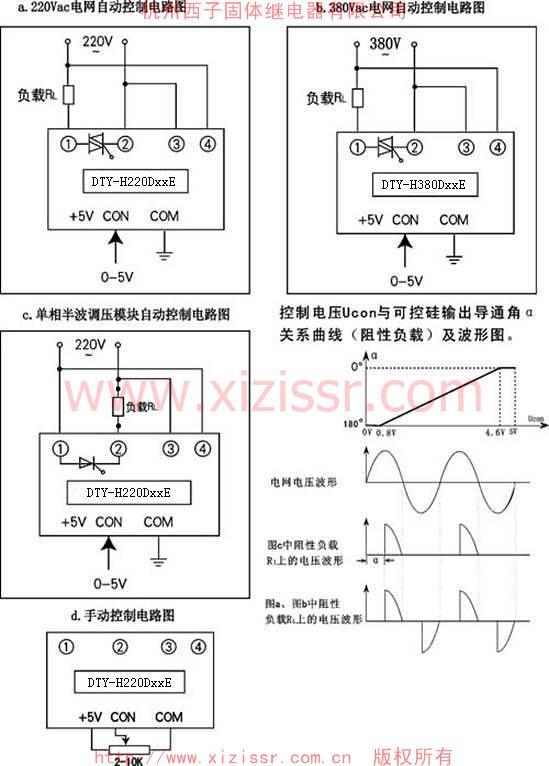 单向可控硅交流调压电路图